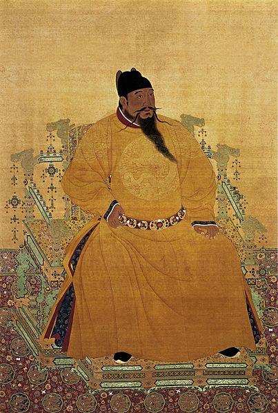 Geschiedenis van de baard: Ming Chengzu